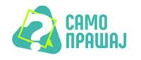 logo samoprasaj mk