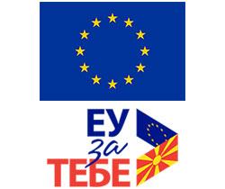 EU EU za tebe logoa 250x210