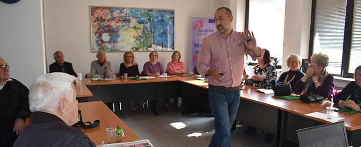 Rabotilnica protiv laznite vesti so Sojuzot na zdruzenijata na penzionerite na Makedonija