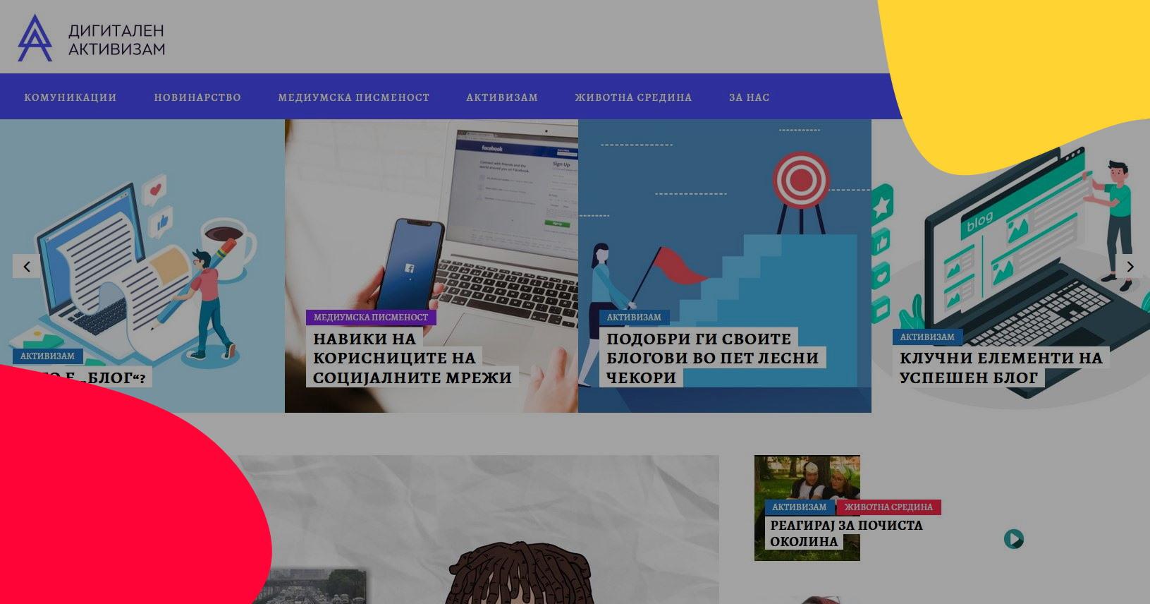 digitakt-portfolio